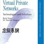 Best VPN book Reviews: Virtual Private Networks: Technologies and Solutions