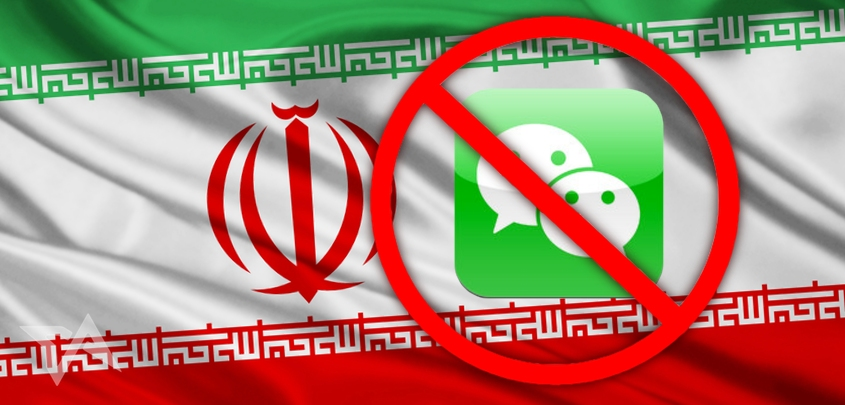 Unblock Chat Apps with Iran VPN