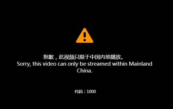 Unblock Youku outside China