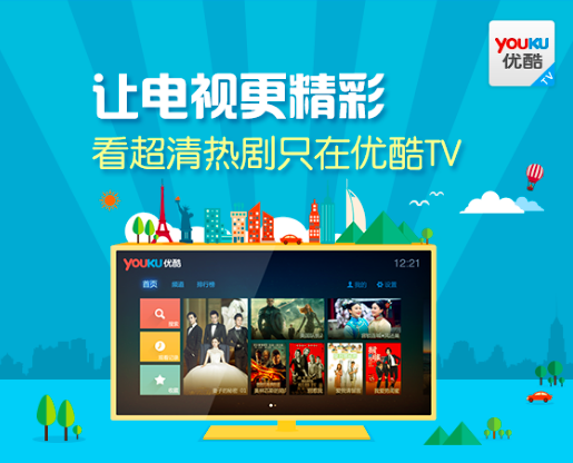 Youku Android