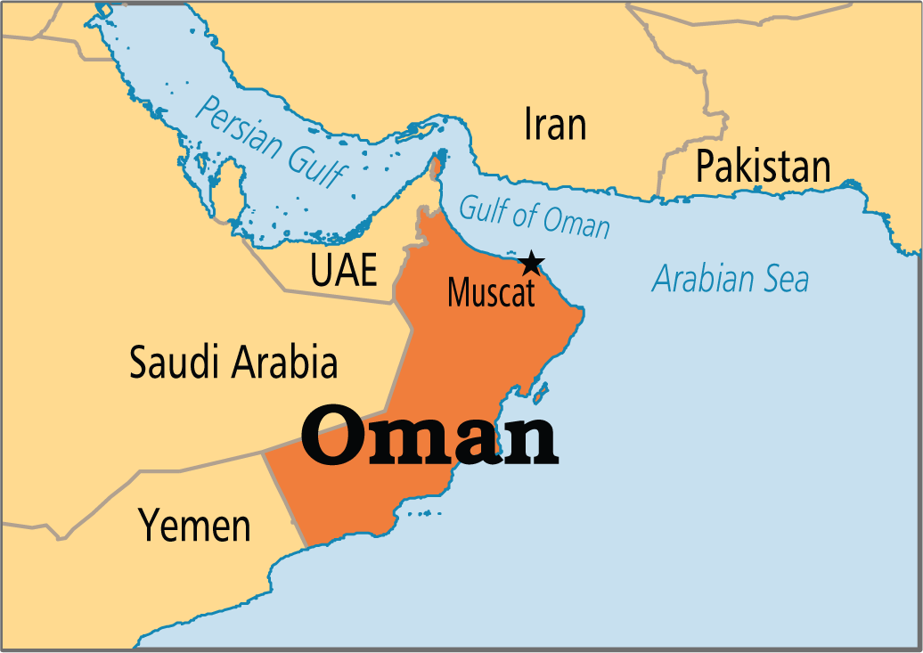 Best Oman VPN
