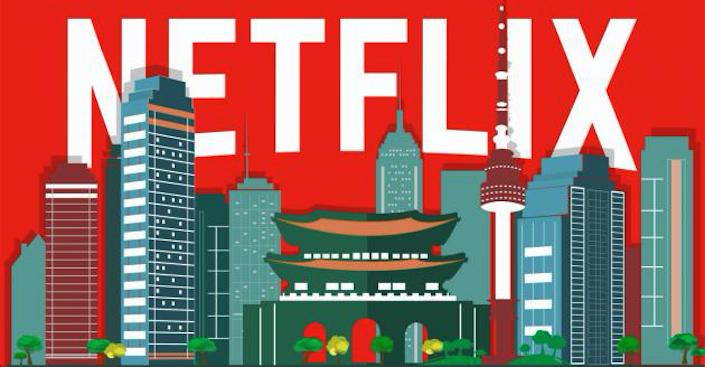 Unblock Netflix with South Korea VPN