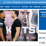 Watch Klitschko Inter Ukraine